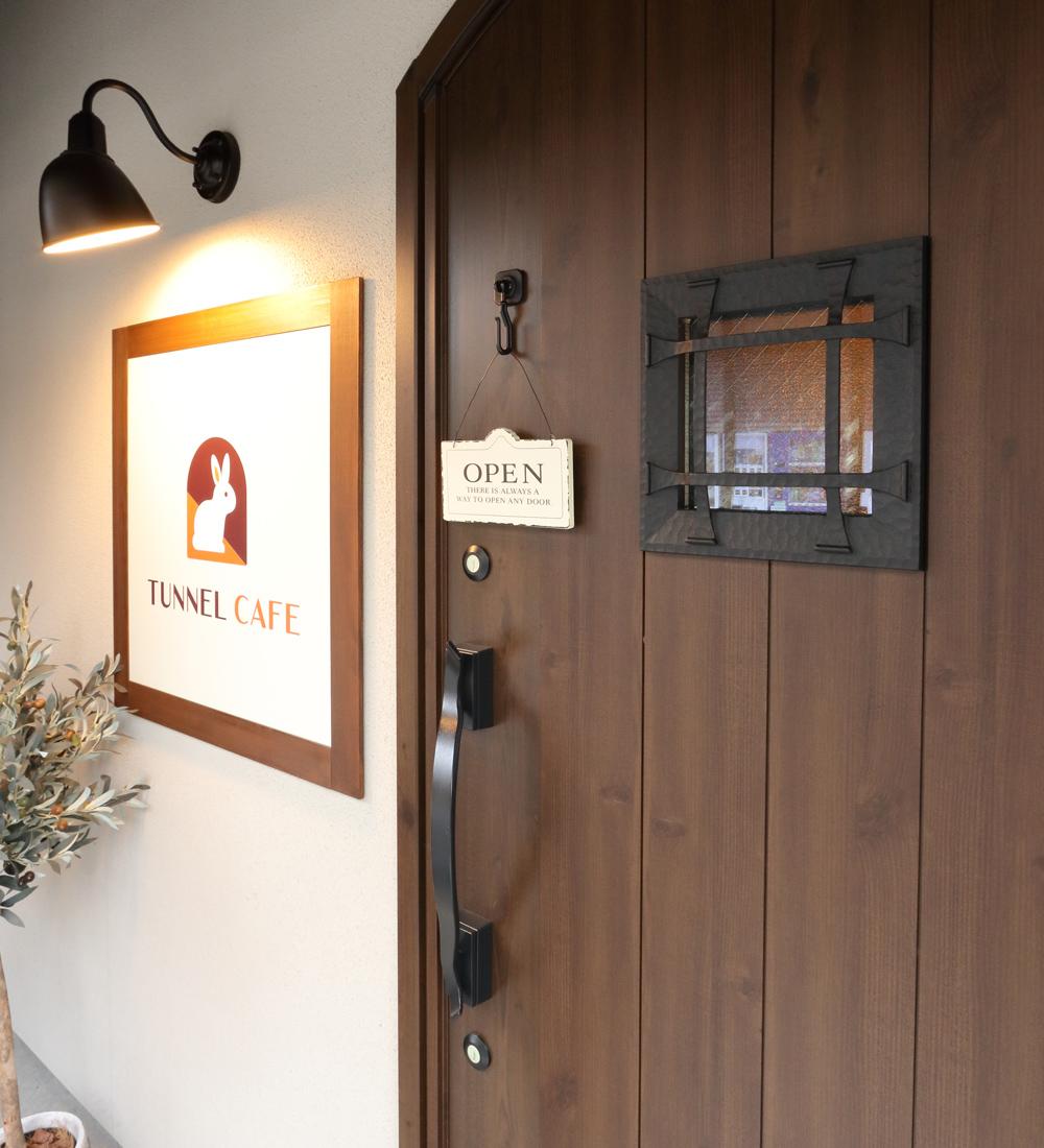 トンネルカフェの玄関