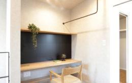 書斎スペース